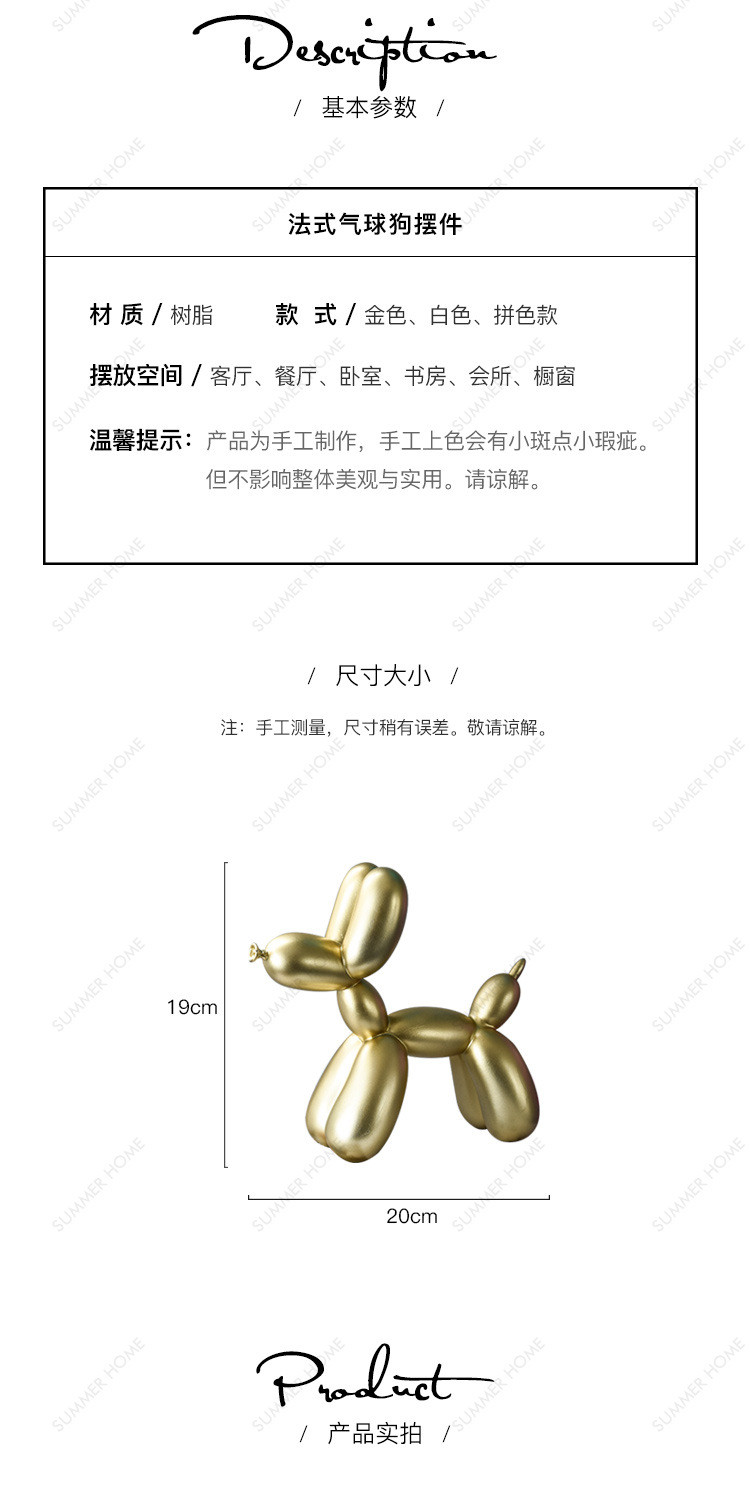 1IC10003 balloon dog replica cheap sale (6)