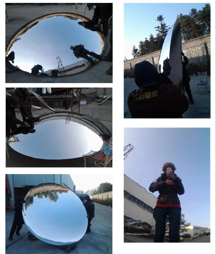 1IC18003 Anish Kapoor Mirror Sculptures China Manufacturer (7)