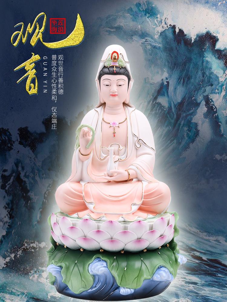 1J513001 white porcelain kwan yin statue detail (1)