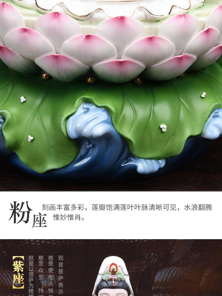 1J513001 white porcelain kwan yin statue detail (10)