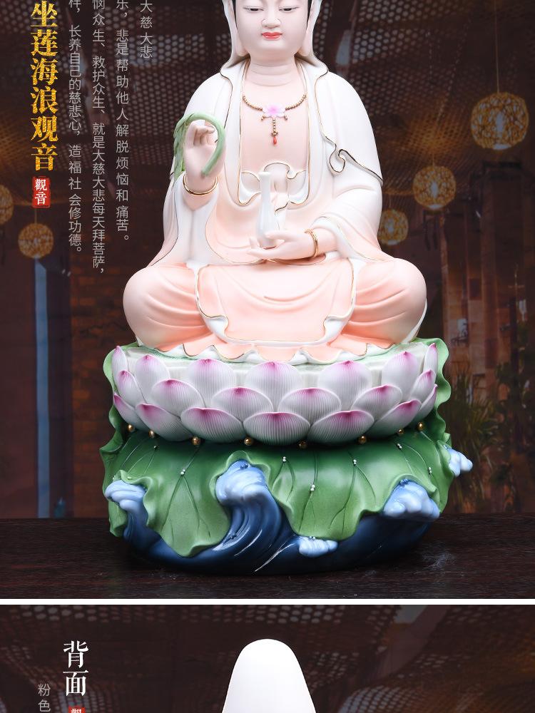 1J513001 white porcelain kwan yin statue detail (11)