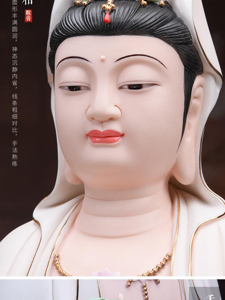 1J513001 white porcelain kwan yin statue detail (13)