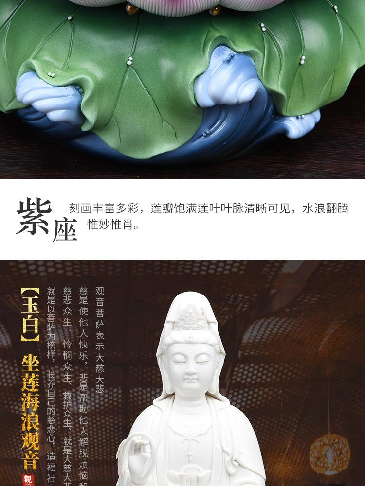 1J513001 white porcelain kwan yin statue detail (15)