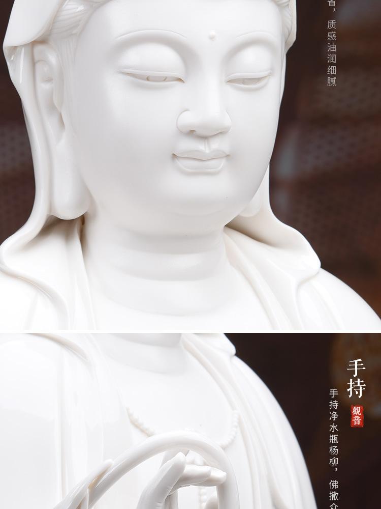 1J513001 white porcelain kwan yin statue detail (18)
