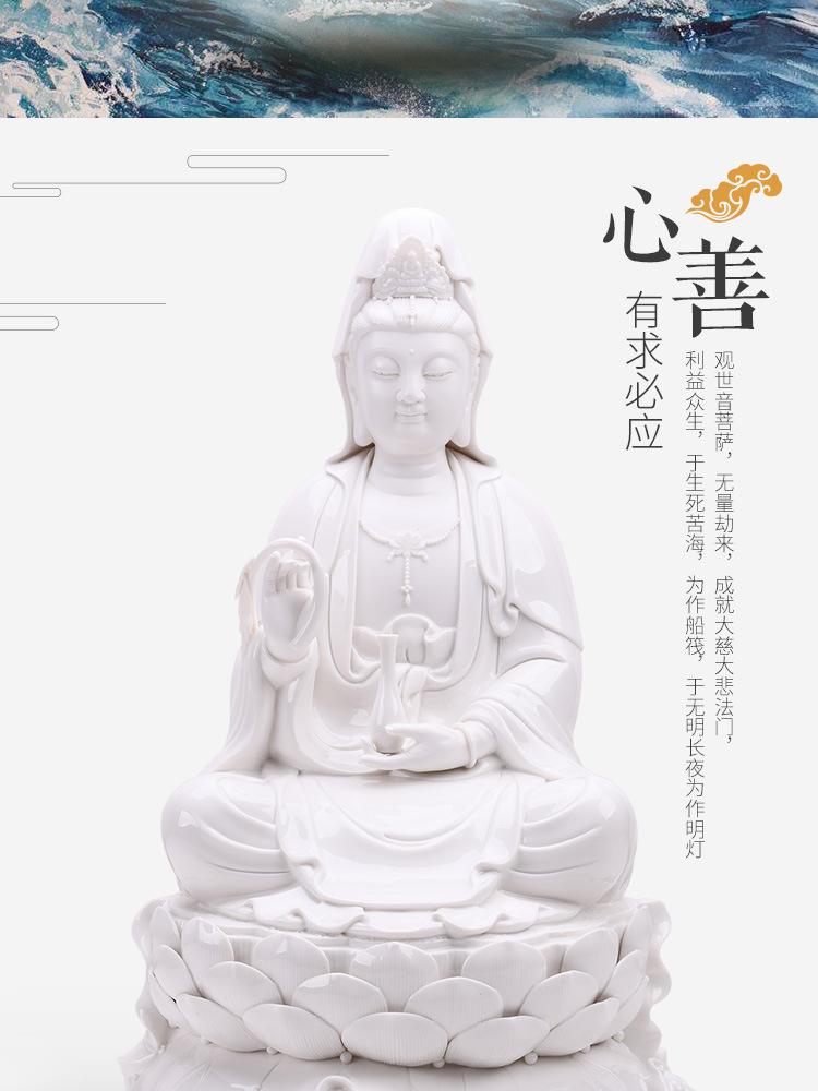 1J513001 white porcelain kwan yin statue detail (2)