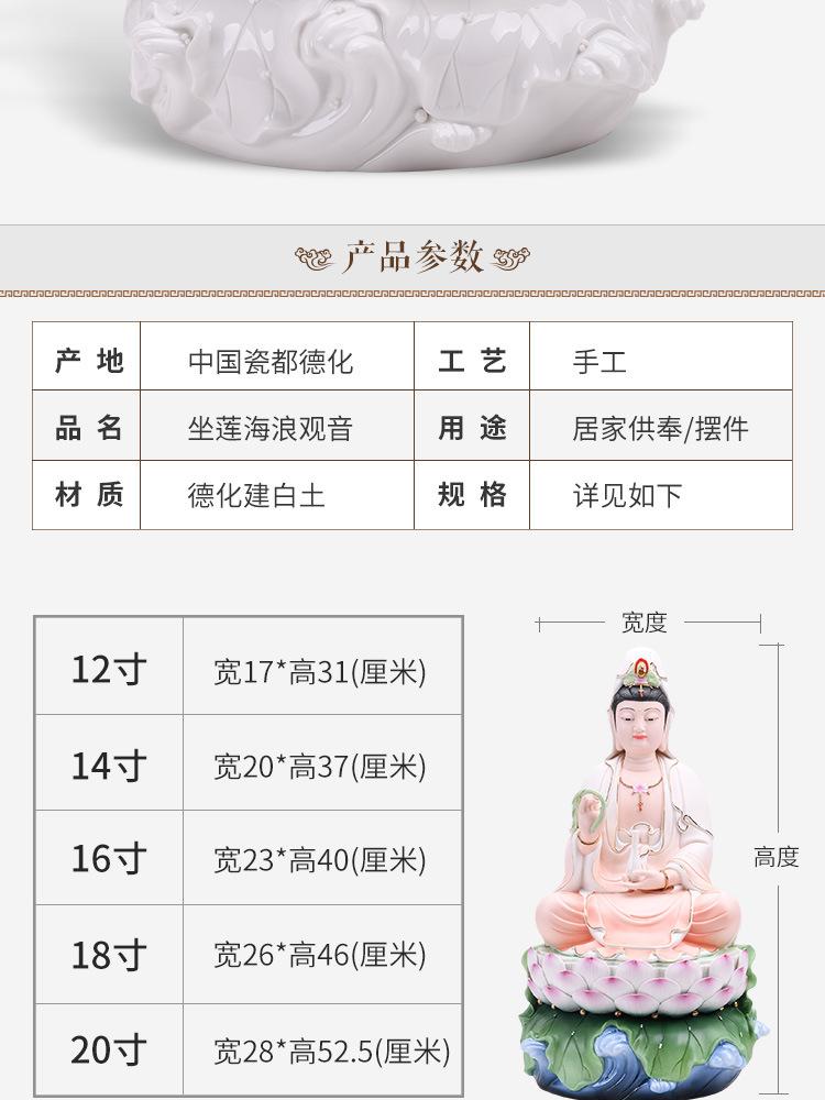 1J513001 white porcelain kwan yin statue detail (3)