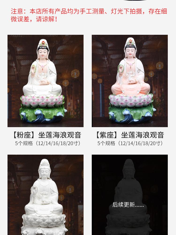 1J513001 white porcelain kwan yin statue detail (4)