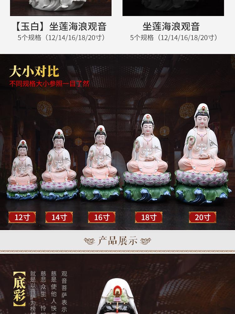 1J513001 white porcelain kwan yin statue detail (5)