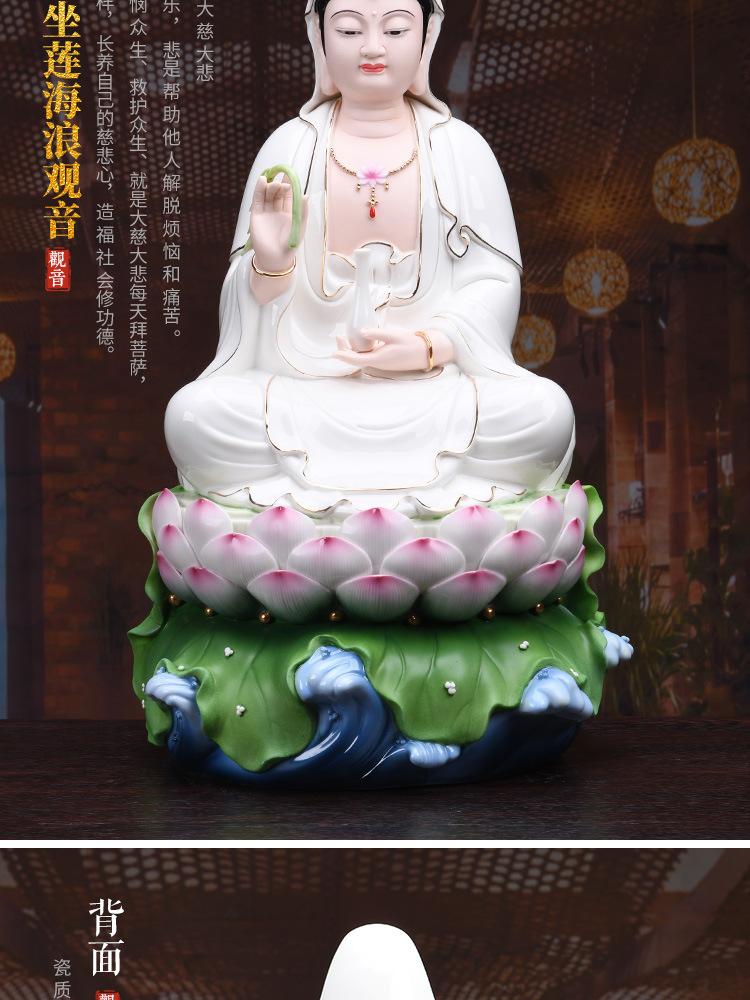 1J513001 white porcelain kwan yin statue detail (6)