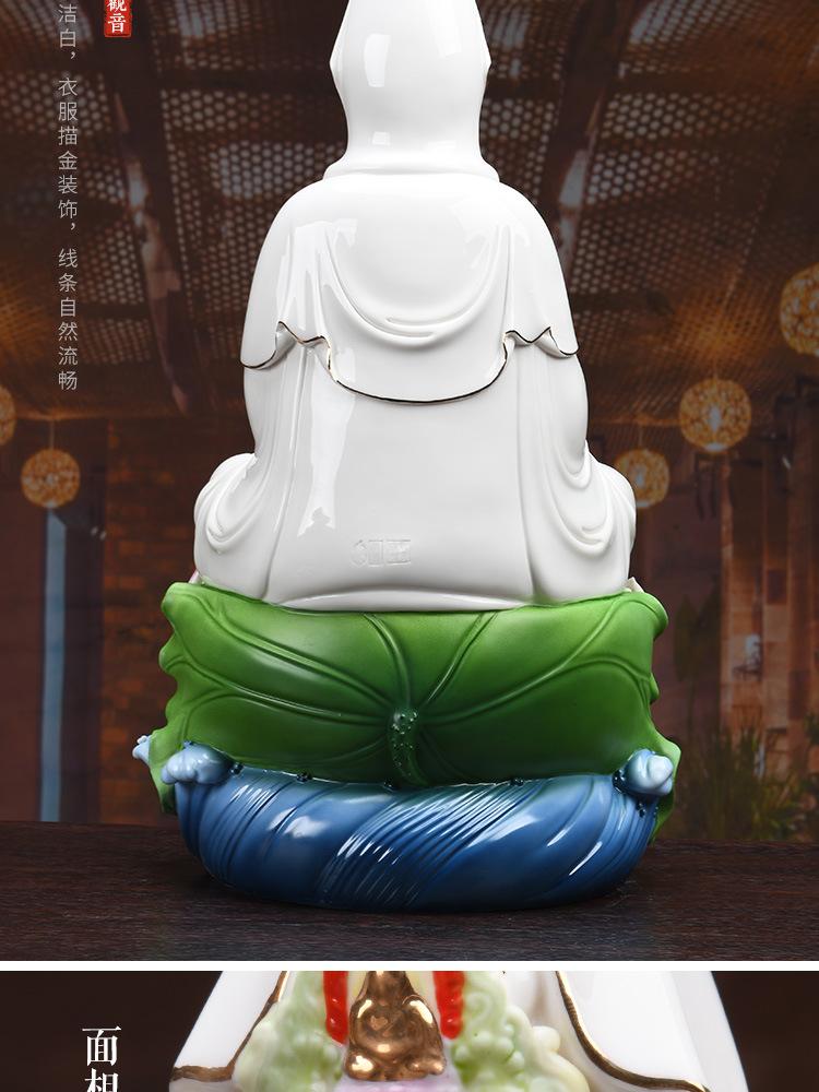 1J513001 white porcelain kwan yin statue detail (7)