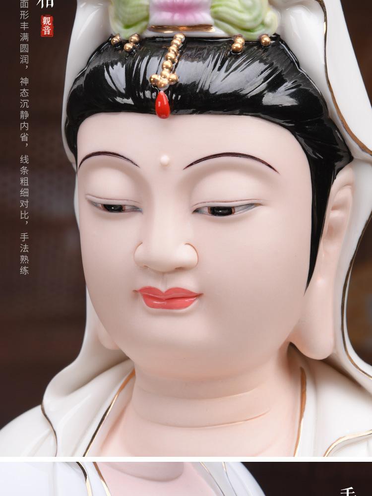 1J513001 white porcelain kwan yin statue detail (8)
