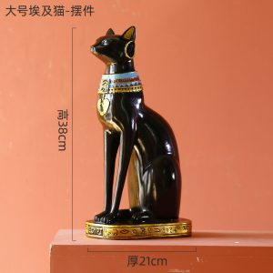 1J526001 Big 39 Statue Chat Egypte Antique Sale