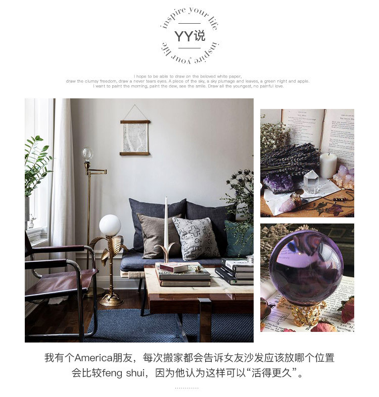 Decorative Crystal Balls Online Sale (2)