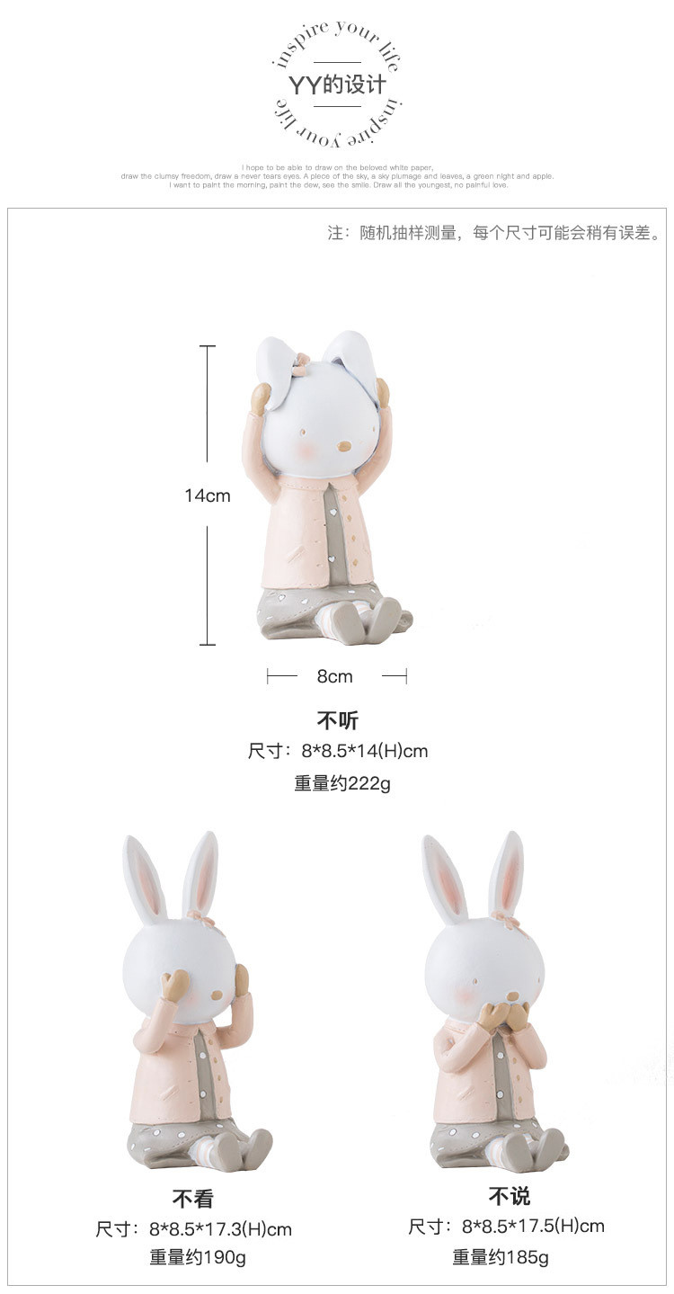Rabbit Figurines Collectibles China Maker Detail (7)