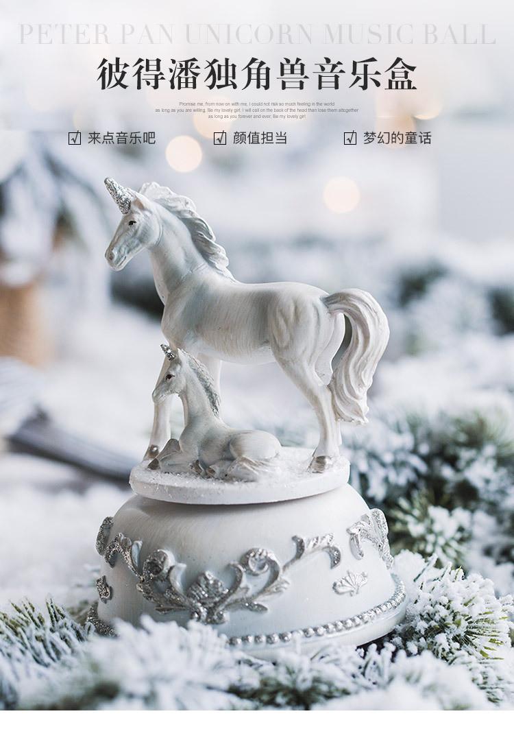 Unicorn Music Box China Supplier Detail (1)