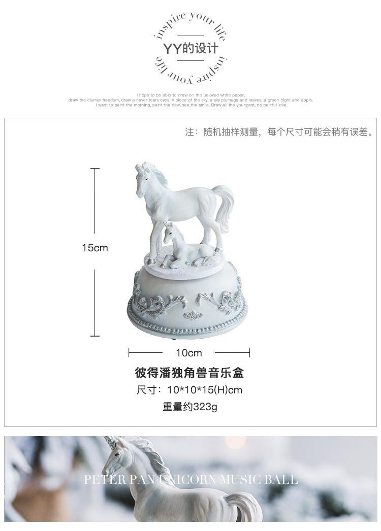 Unicorn Music Box China Supplier Detail (5)