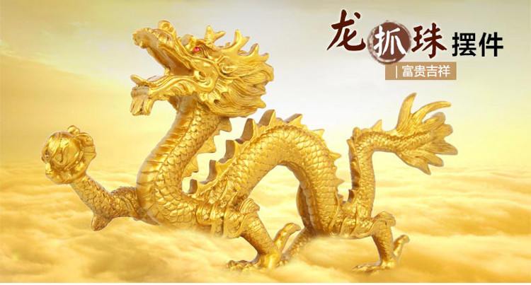 Chinese Dragon Statue For Sale (4)