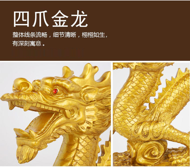 Chinese Dragon Statue For Sale (8)