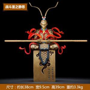 Monkey King Statue Sale (5)