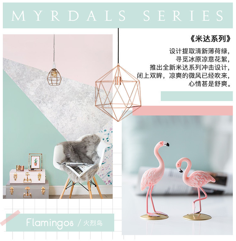 Pink Flamingo Gifts Online Sale Detail (3)