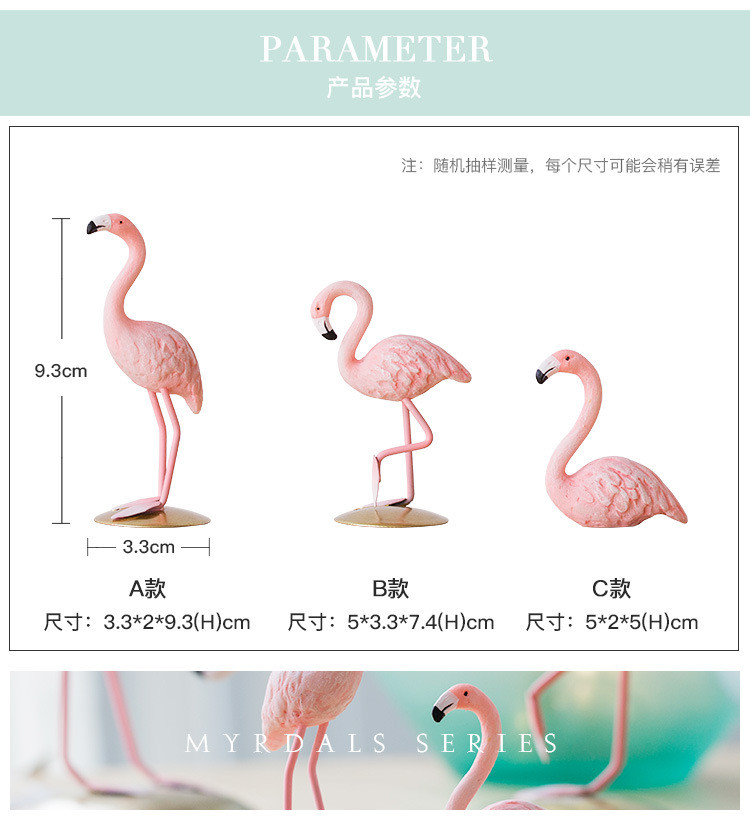 Pink Flamingo Gifts Online Sale Detail (7)