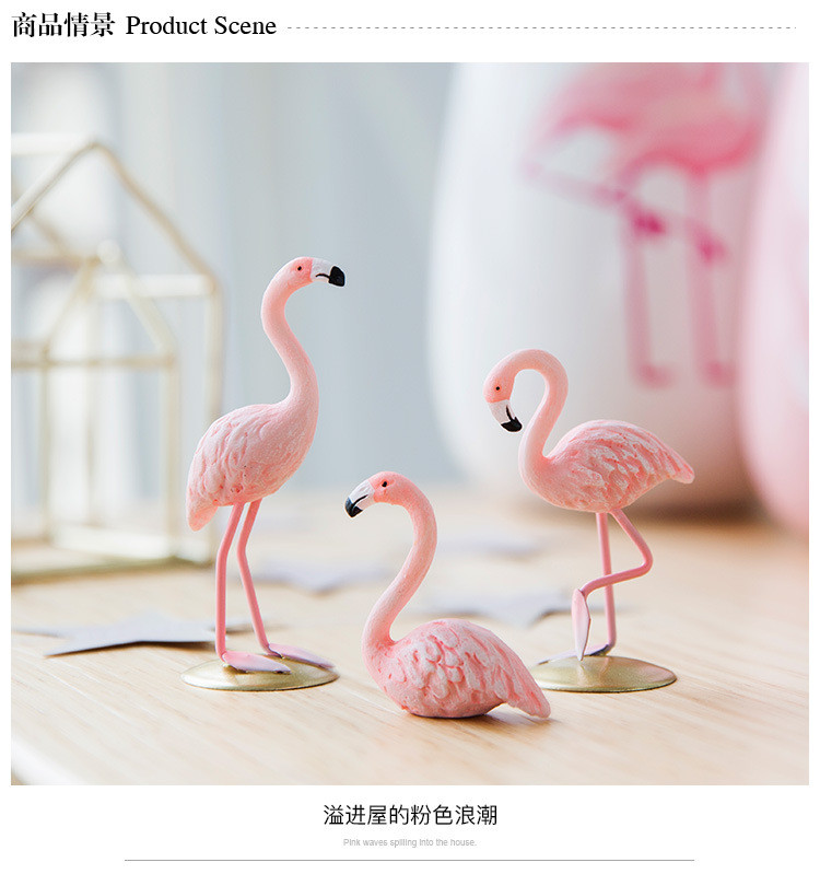 Pink Flamingo Gifts Online Sale Detail (8)