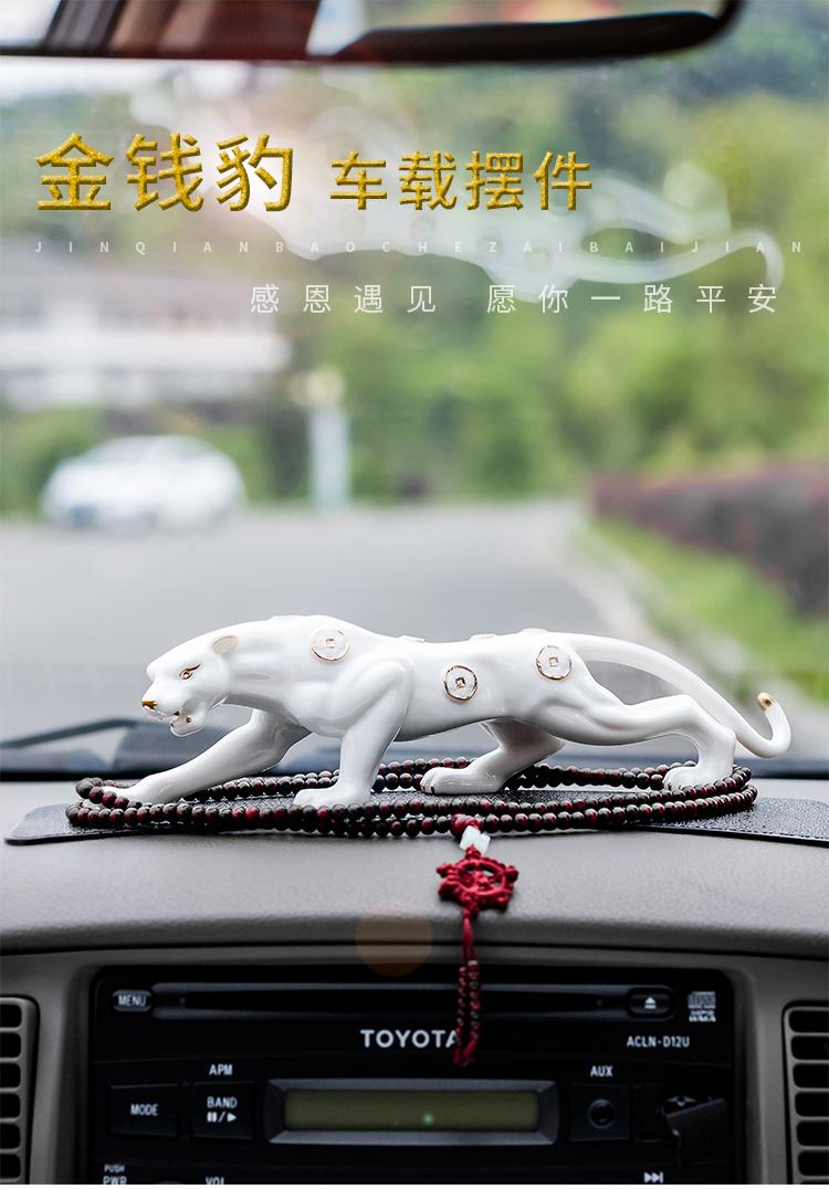 ceramic leopard statue online sale (4)