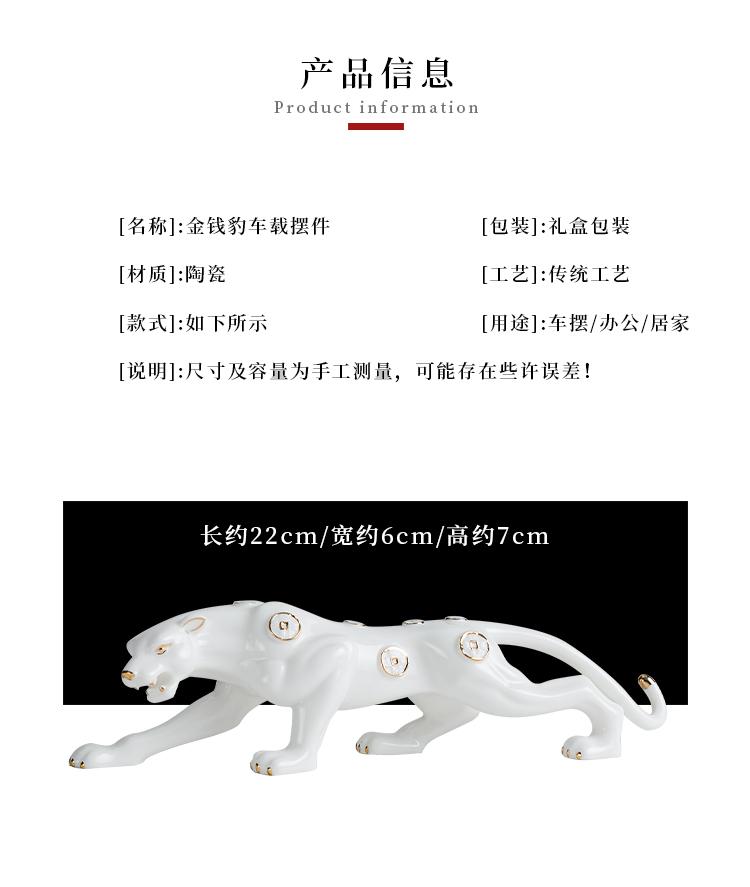 ceramic leopard statue online sale (5)