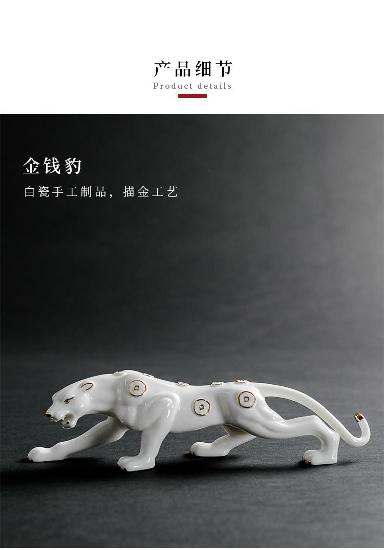 ceramic leopard statue online sale (7)