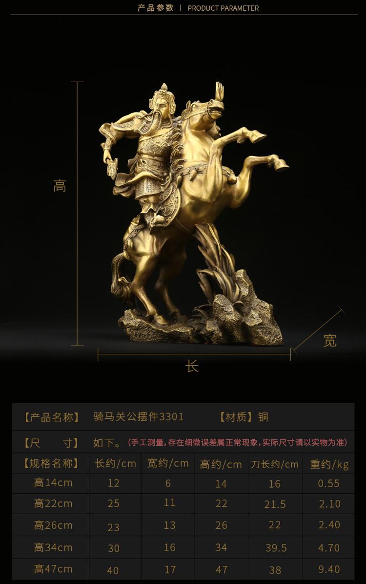 guan gong figurine online sale (6)guan gong figurine online sale (6)