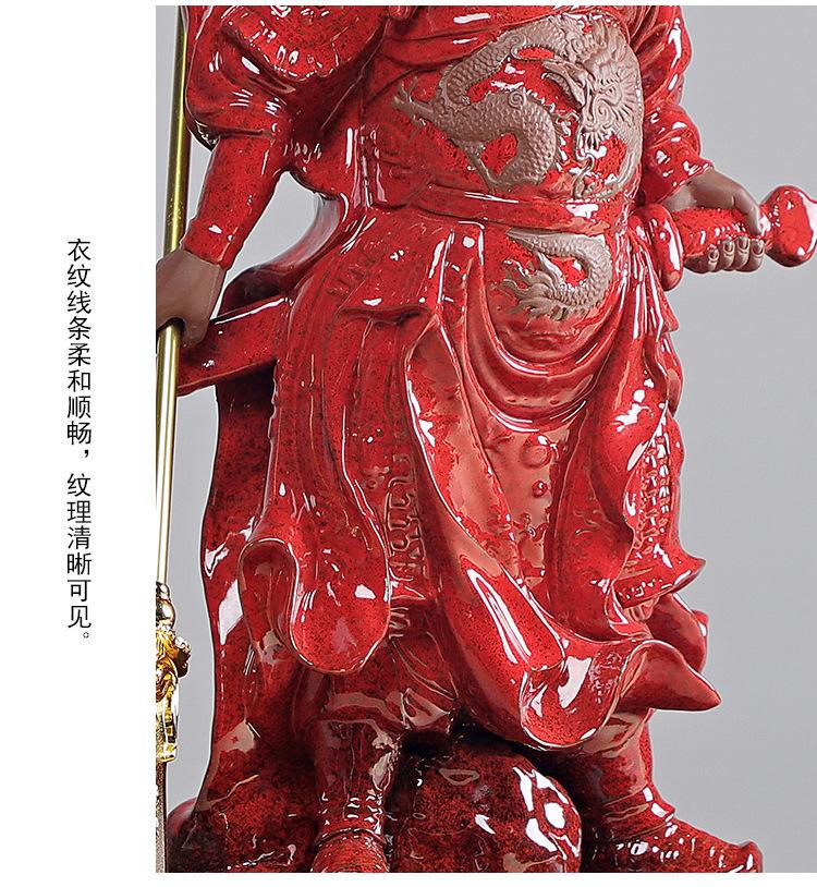 guan gong statue feng shui (12)
