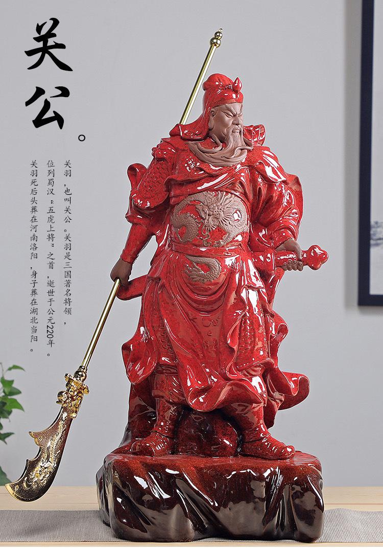 guan gong statue feng shui (6)guan gong statue feng shui (6)