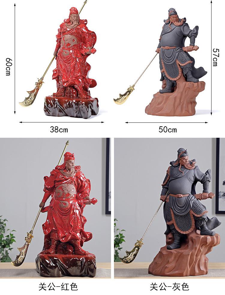 guan gong statue feng shui (7)guan gong statue feng shui (7)