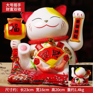 1IC02001 1011 Chinese Lucky Waving Cat Wholesaler