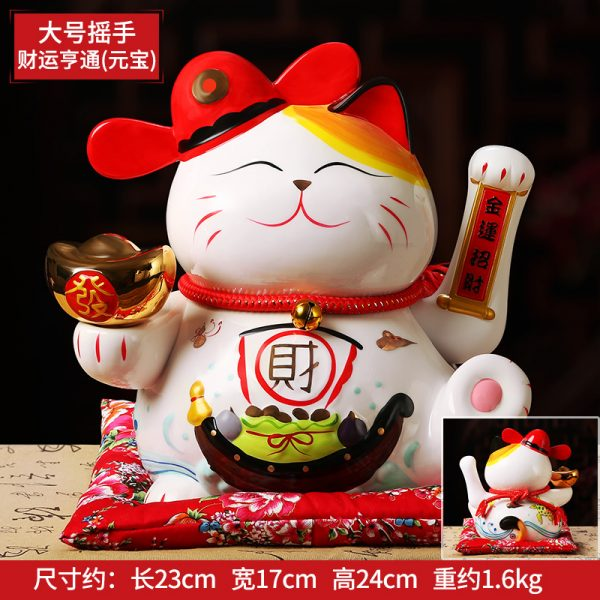 1IC02001 1013 Chinese Waving Cat For Sale Online