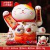 1IC02001 1014 Waving Cat China Feng Shui