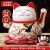 1IC02001 1081 Good Luck Waving Cat Chinese Restaurants