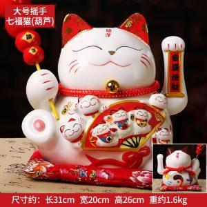 1IC02001 1084 Waving Cat Hong Kong Store Dropship