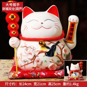 1IC02001 1085 Ceramic Waving Cat Wholesale Online