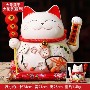 1IC02001 1086 Lucky Asian Waving Cat
