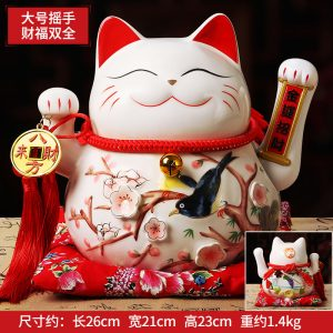 1IC02001 1087 Buy Waving Cat Online