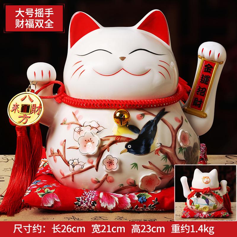 1IC02001 1087 Buy Waving Cat Online