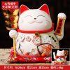 1IC02001 1088 Lucky Cat Waving Arm Sale