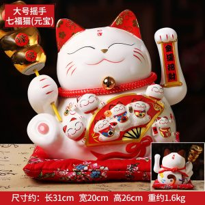 1IC02001 1089 Lucky Cat Moving Arm Store