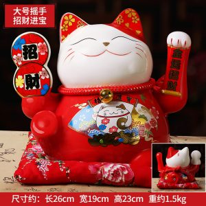 1IC02001 1141 Chinese Lucky Cat For Sale