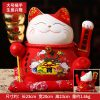 1IC02001 1142 Lucky Cat Buy Online Porcelain