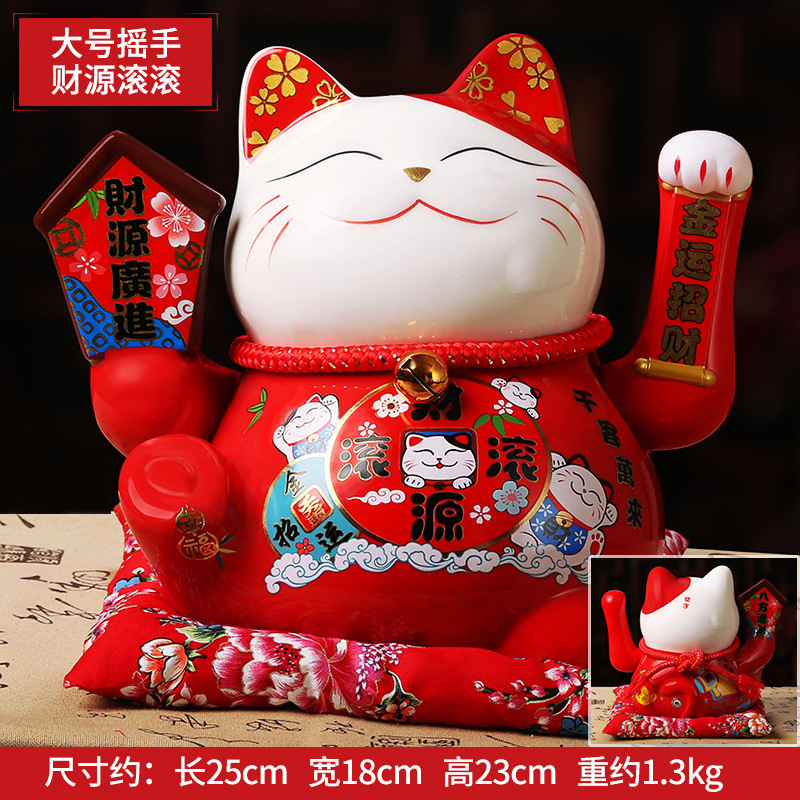 1IC02001 1143 Ceramic Lucky Cat With Moving Hand