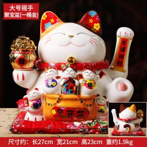 1IC02001 1211 Chinese New Year Lucky Cat Buy
