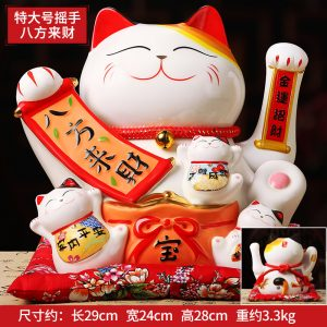 1IC02001 2161 Ceramic Chinese Lucky Cat Amazon Ornament