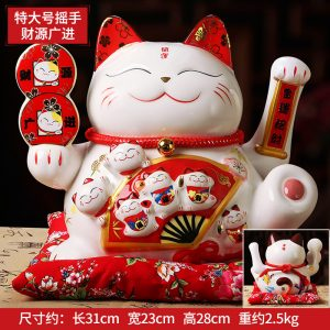 1IC02001 2162 Giant Waving Cat China Supplier